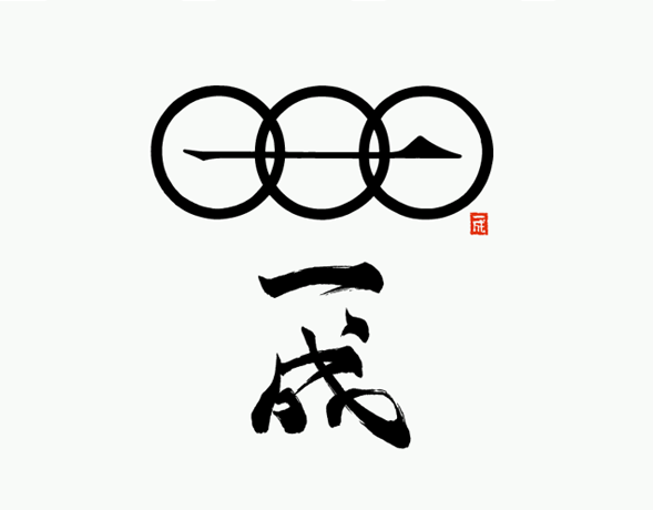 logo_t_2