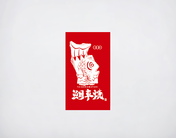 shopcard_t