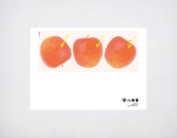 yaojyu_1