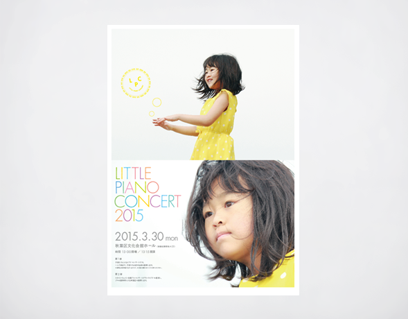 lpc_poster