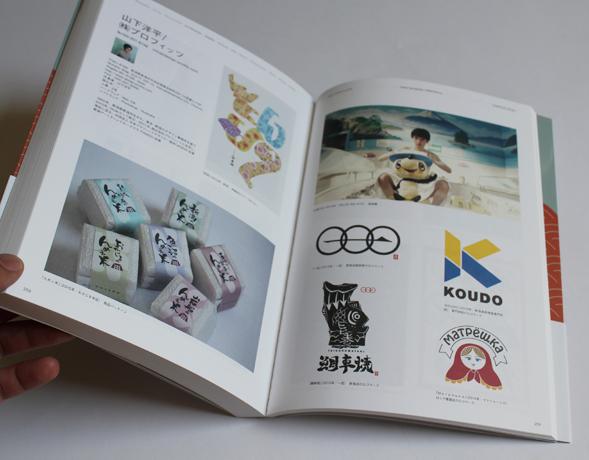 book_1-2